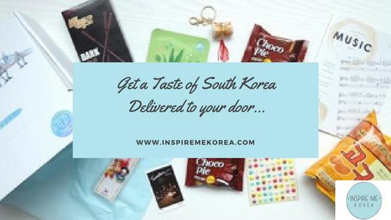 Inspire Me Korea adverts