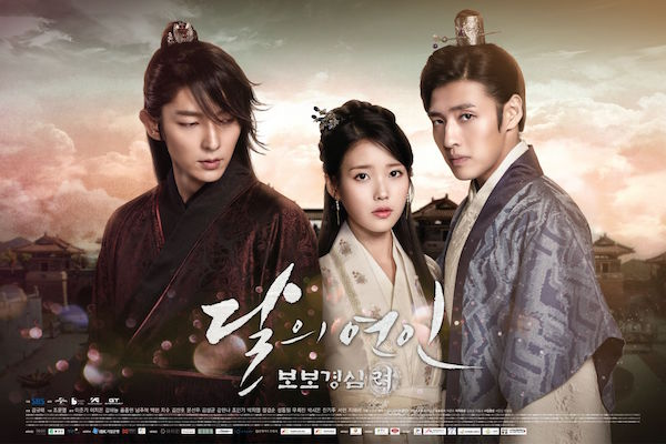 Moon_Lovers-_Scarlet_Heart_Ryeo-p2.jpg