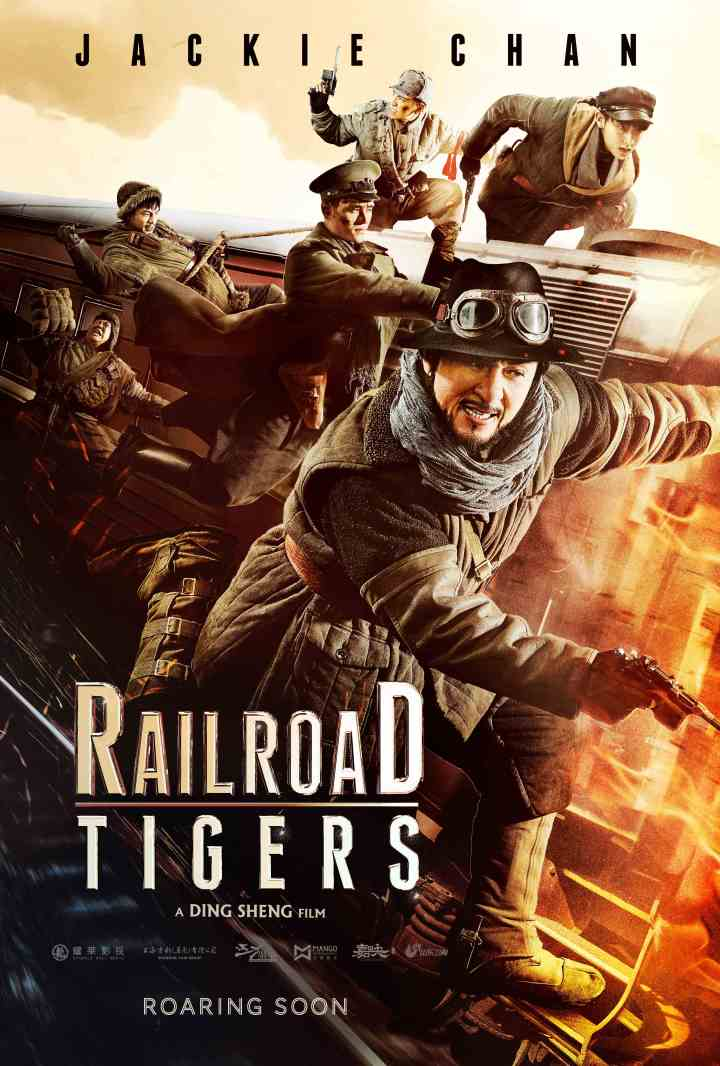 1-railroad-tigers-teaser-poster