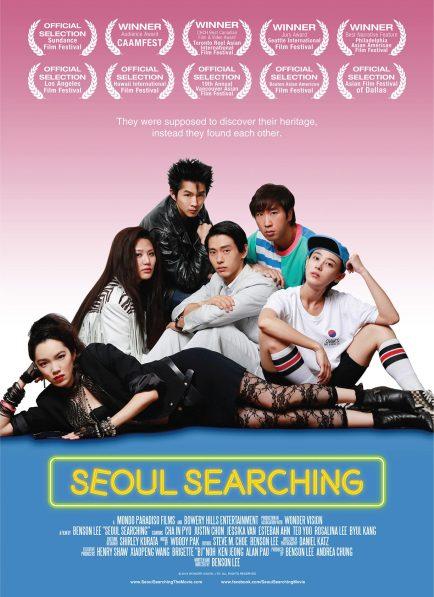 seoul-searching