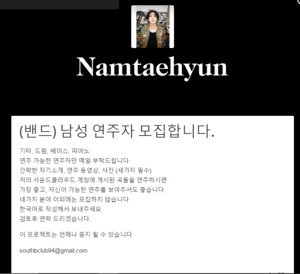taehyun-tumblr
