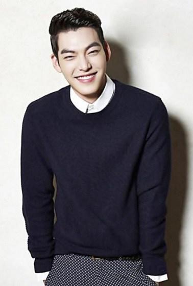Kim Woo Bin 1