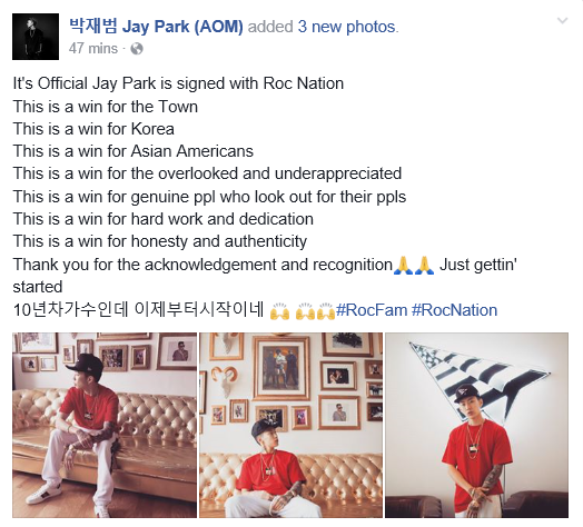 Jay Park Roc Nation announcement