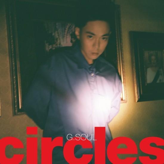 gsoul_circles